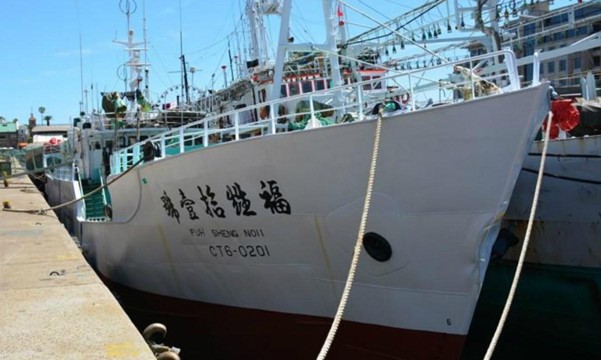 Fusheng No.11. Photo: Johan Victor @Marinetraffic.com