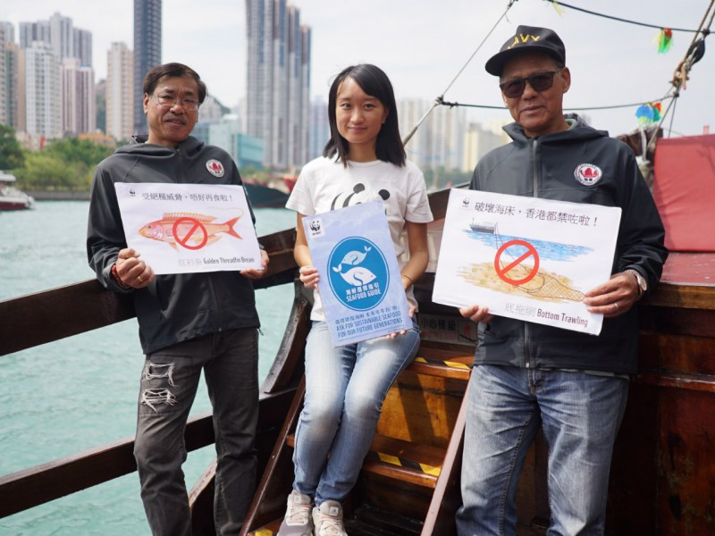 From left: Hua-hei, the first mate of the Duk Ling; Gloria Lai, of WWF; Ngau-gor, captain of the Duk Ling. Photo: Sinclair Communications
