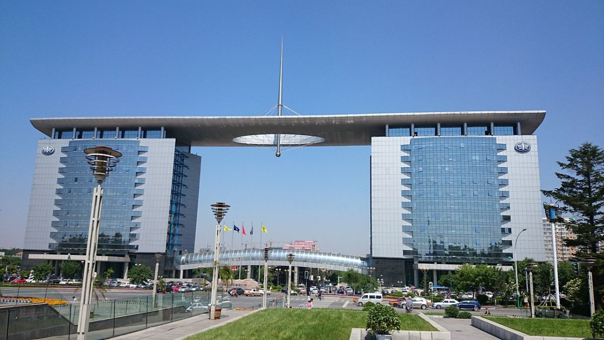 Headquarter of China FAW Group in Changchun city, Jilin province. Photo: Wikimedia Commons