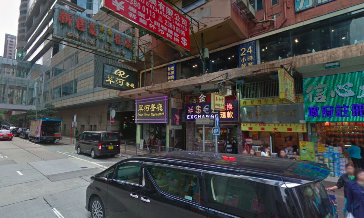 The restaurant district at Mong Kok in Kowloon.  Photo: Google Maps