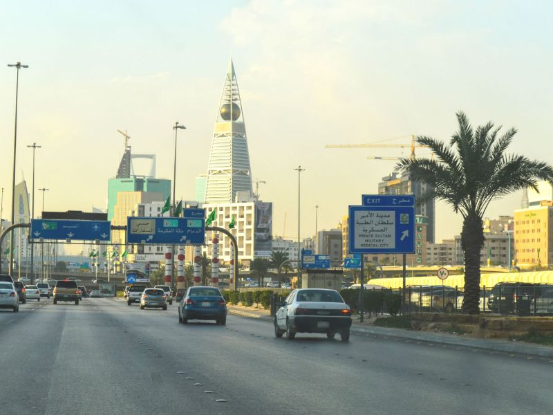 Riyadh in Saudi Arabia, where parties are not allowed. Photo: Wikimedia Commons