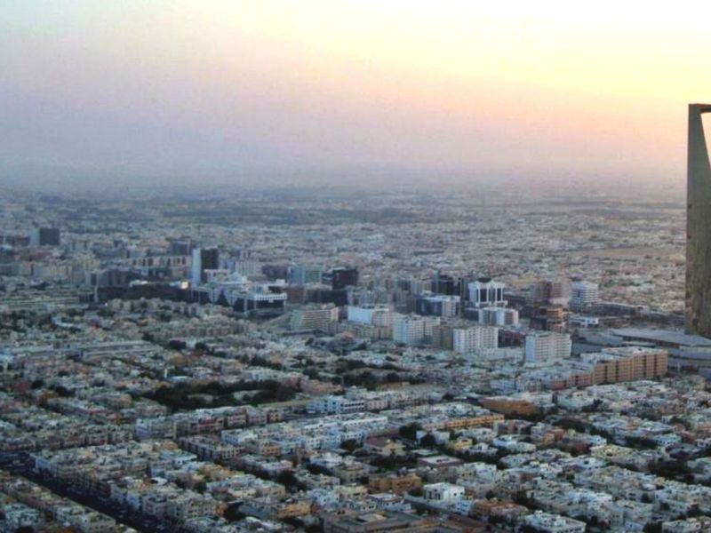 Riyadh in Saudi Arabia where parties are banned. Photo: Wikimedia Commons