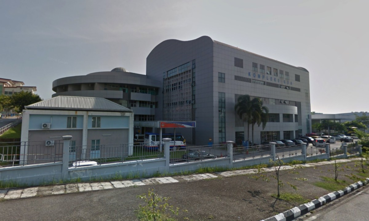The Ministry of Home Affairs complex in Perak, Malaysia. Photo: Google Maps