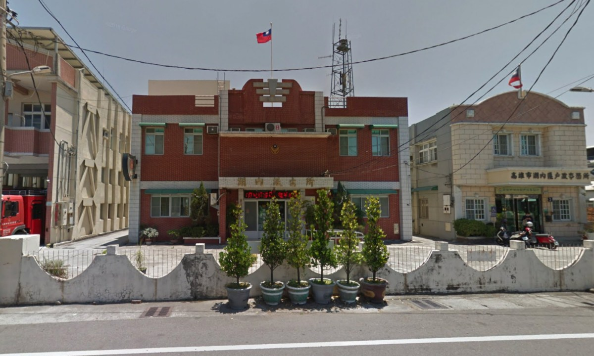 Hunei precinct of the Kaohsiung police bureau. Photo: Google Maps