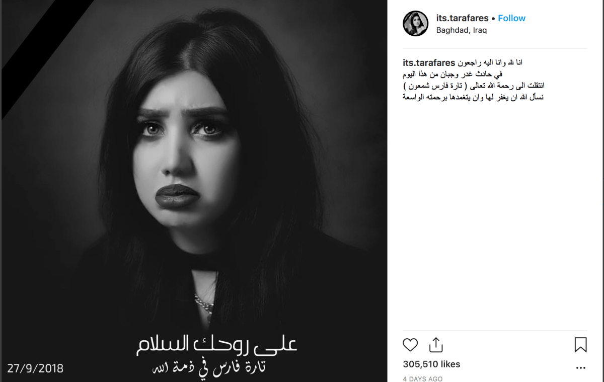 A photo posted in memorial to Iraqi social media influencer Tara Fares on her Instagram account after her assassination.
