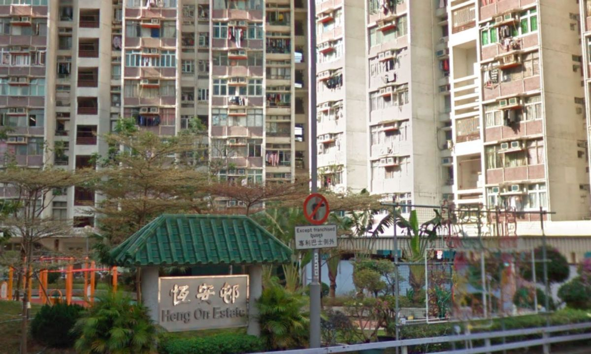 Ma On Shan, the New Territories Photo: Google Maps