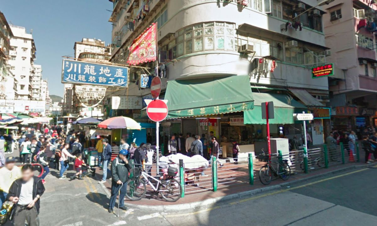 Sham Shui Po in Kowloon where the incident happened. Photo: Google Maps