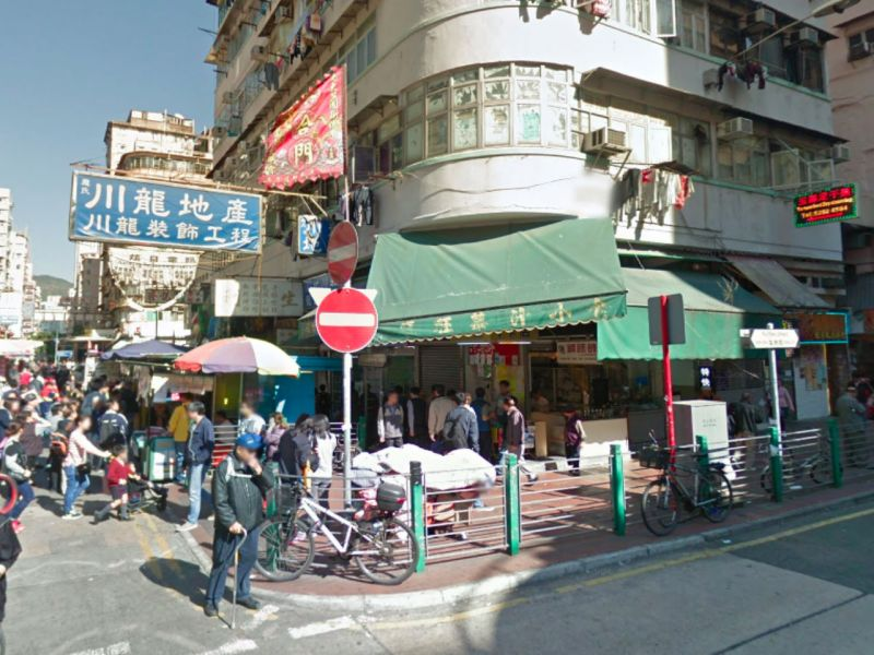 Sham Shui Po in Kowloon where the incident happened. Photo: Google Maps