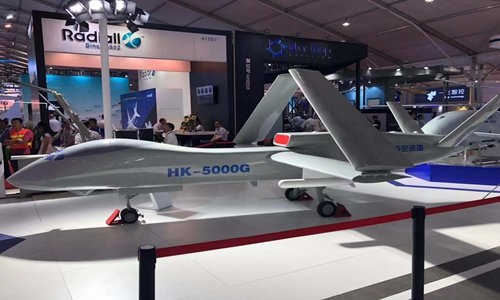 A HK-5000G drone featuring folding wings on display at the Zhuhai Airshow. Photo: People's Daily