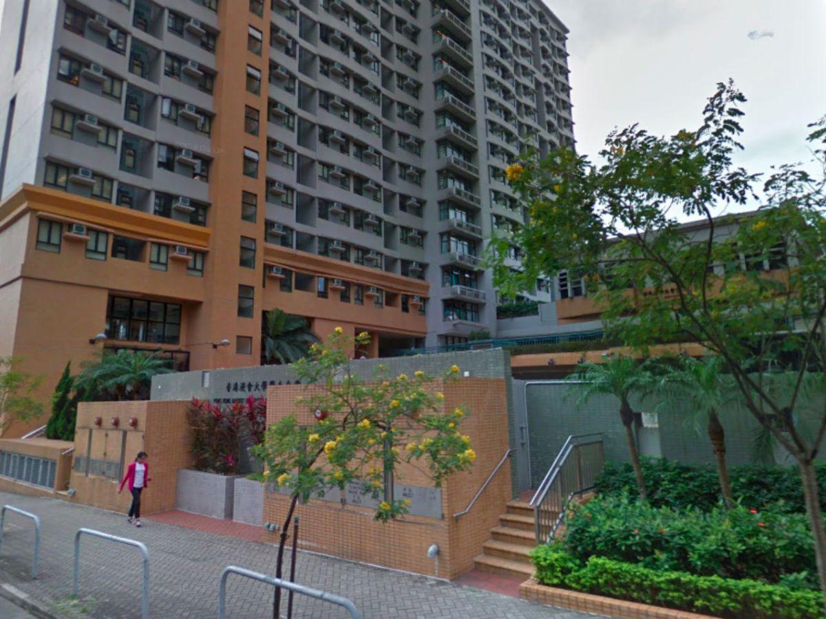 Hong Kong Baptist University in Kowloon Tong Photo: Google Maps