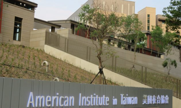 A view of the American Institute in Taiwan's compound in Taipei. Photo: Handout