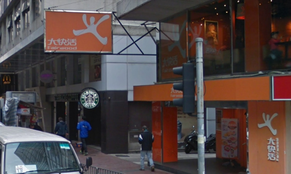 A Fairwood restaurant in Causeway Bay. Photo: Google Maps