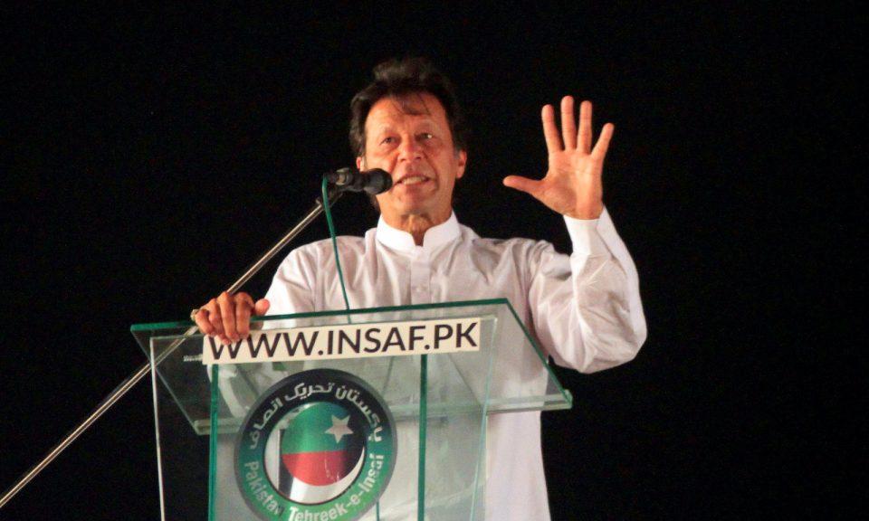 巴基斯坦總理兼巴基斯坦正義運動黨(PTI)主席伊姆蘭汗向拉合爾(Lahore)的支持者致辭。相片:Reuters / Mohsin Raza