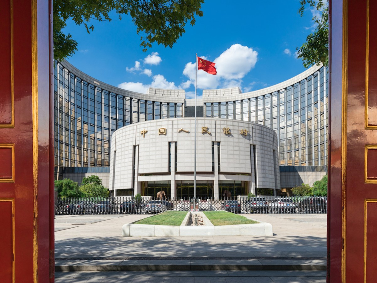 The People's Bank of China has registered 78 digital currency patents in the last two years. Photo: iStock