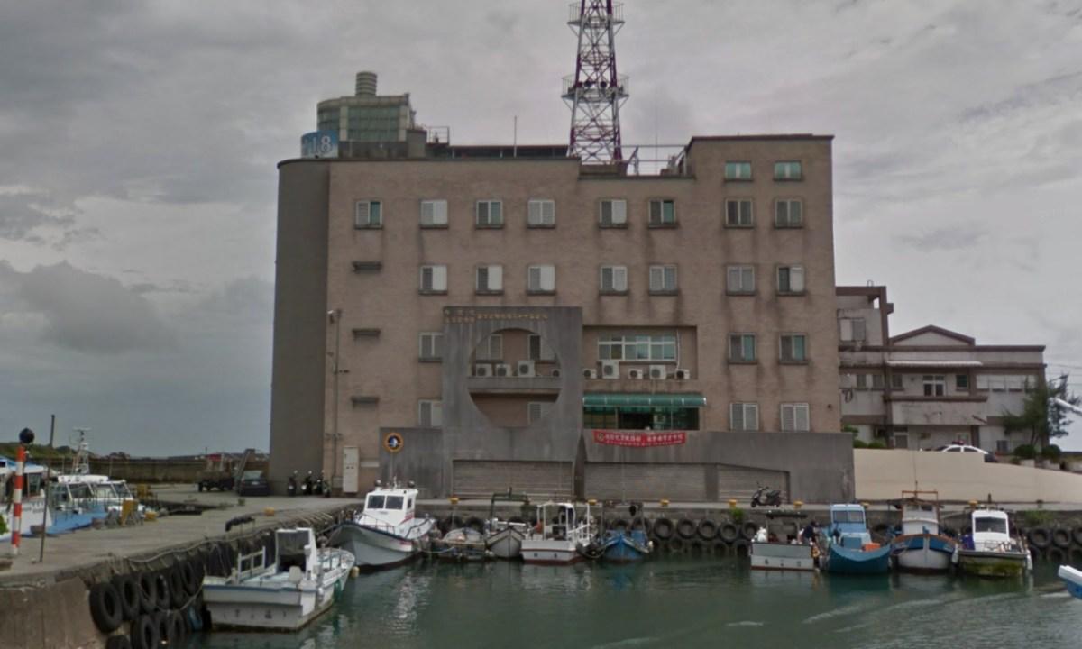 An office of the Coast Guard Administration, New Taipei City, Taiwan. Photo: Google Maps
