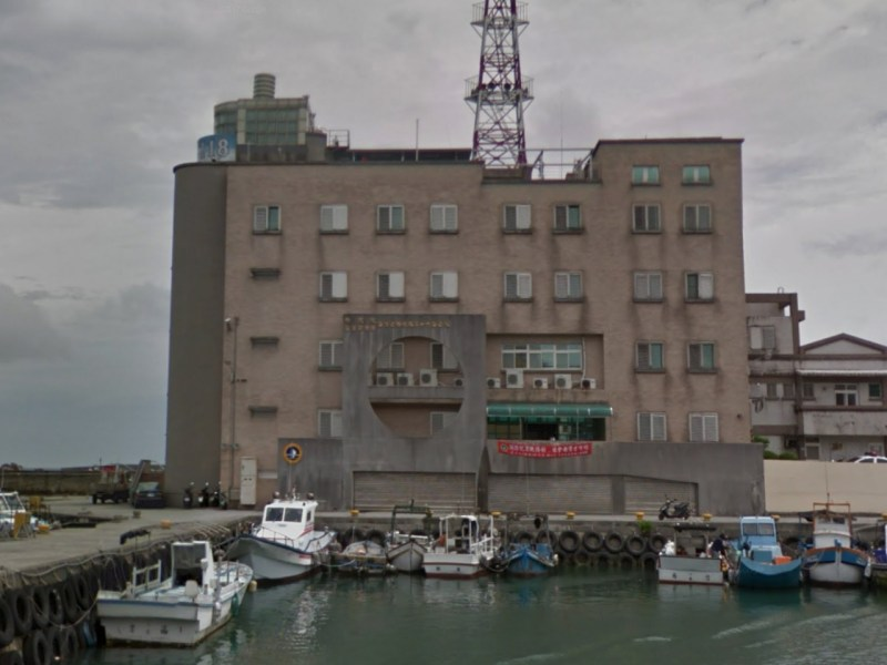 An office of the Coast Guard Administration, New Taipei City, Taiwan. Photo: Google Maps