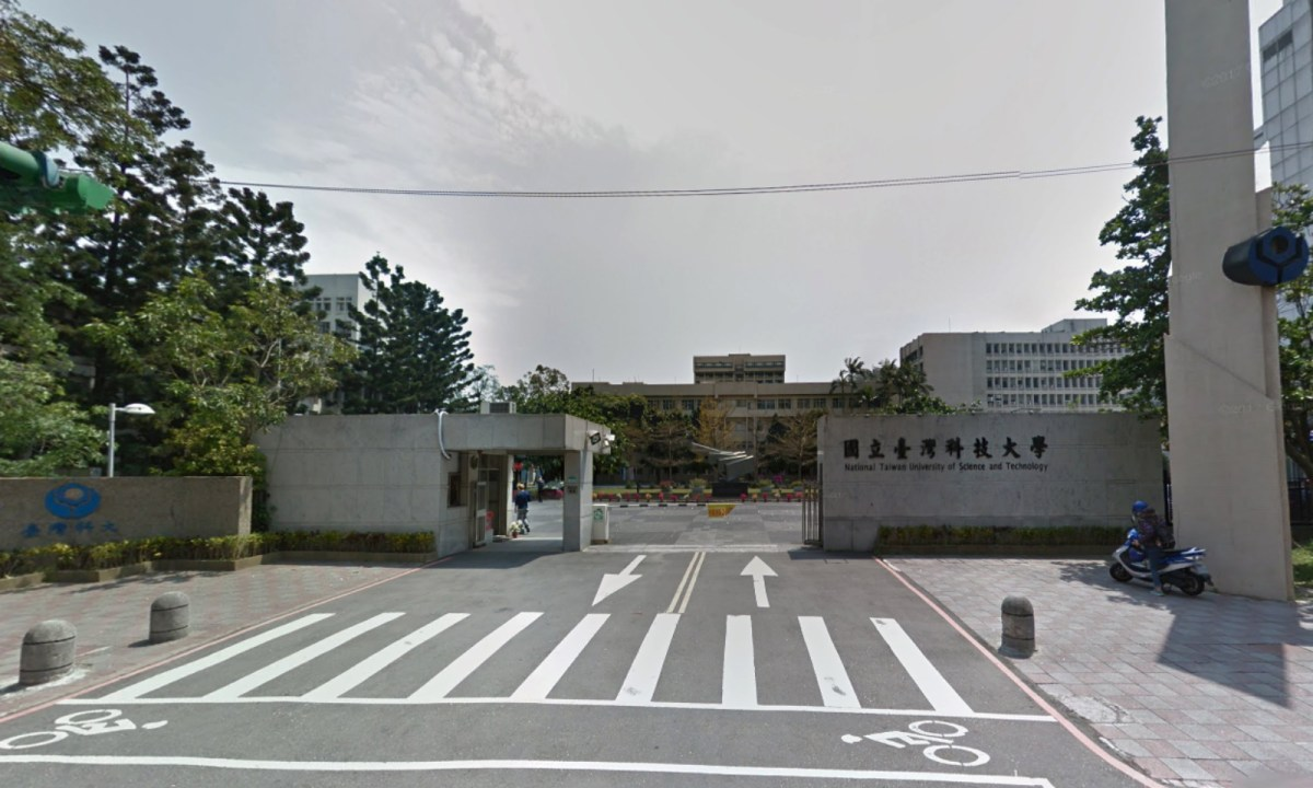 The National Taiwan University of Science and Technology. Photo: Google Maps