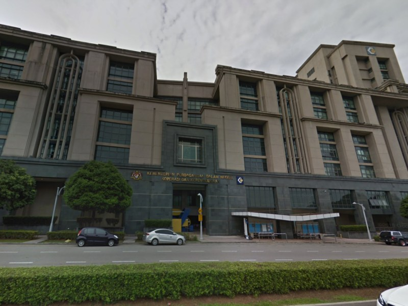 The Ministry of Domestic Trade and Consumer Affairs, Malaysia. Photo: Google Maps