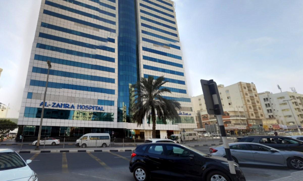 The Al Zahra Hospital. Photo: Google Maps