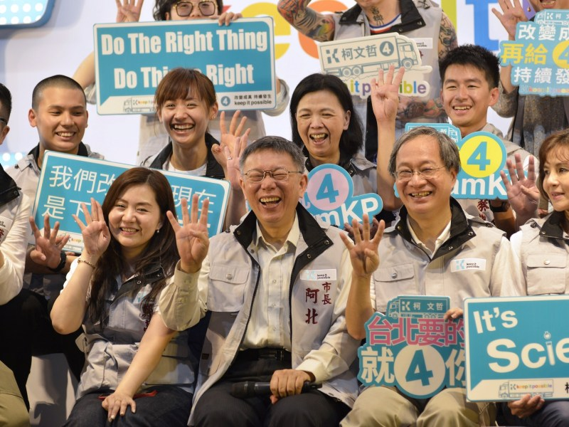 Taipei Mayor Ko Wen-je (centre left) poses for a group photo during a campaign event with grassroots supporters in Taipei on November 7. Photo: AFP / Chris Stowers