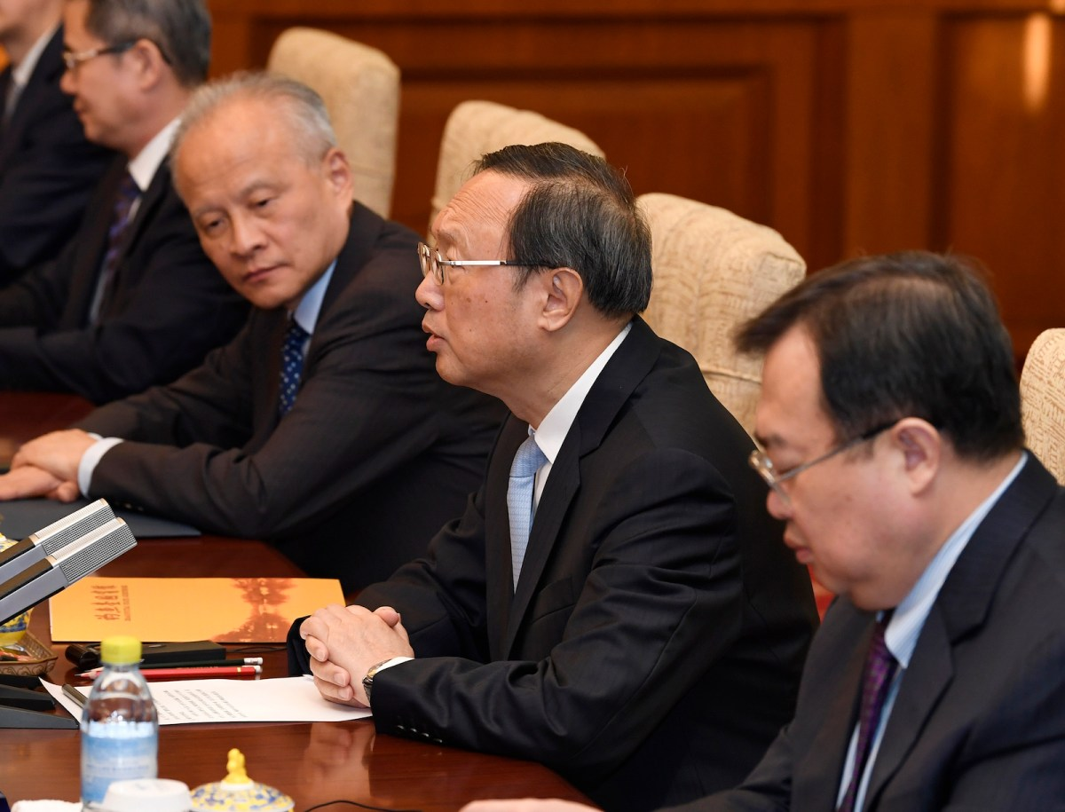 Yang Jiechi, a member of the Politburo (second right), believes a breakthrough in the trade war is possible. Photo: AFP / Daisuke Suzuki