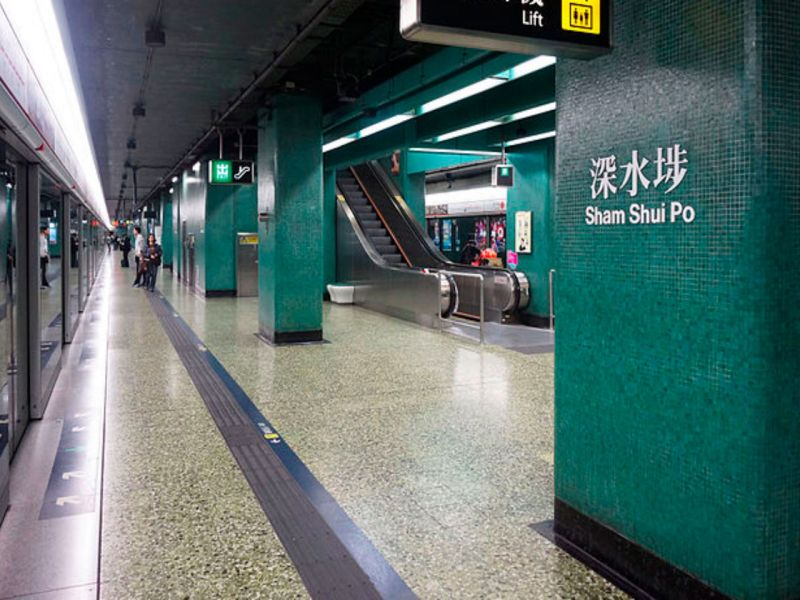 Sham Shui Po MTR station in KowloonPhoto: Wikipedia, Qwer132477