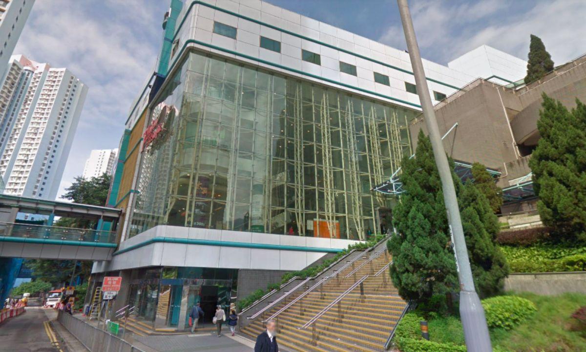 Tsz Wan Shan shopping center in Kowloon. Photo: Google Maps