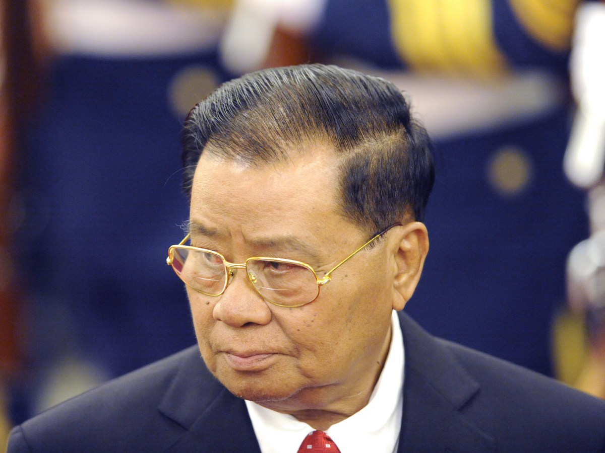 Myanmar's then military junta leader in a 2010 file photo. Photo: AFP/Liu Jin