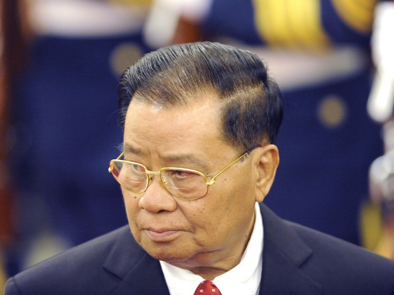 Myanmar's then military junta leader in a 2010 file photo. Photo: AFP/Liu Jin