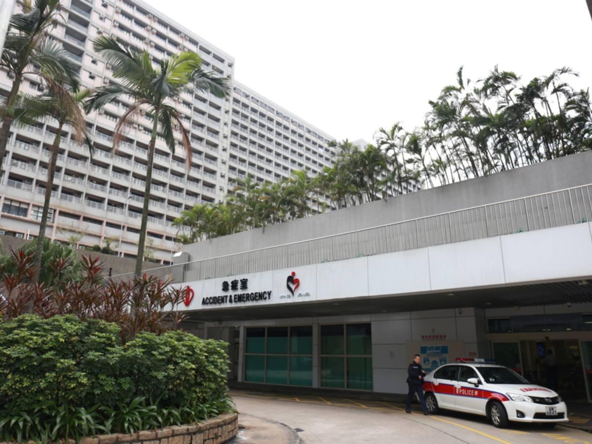 The Pamela Youde Nethersole Eastern Hospital in Hong Kong. Photo: Handout