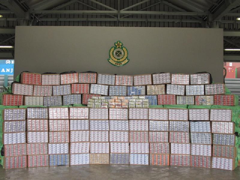 Illegal cigarettes seized by the Hong Kong customs department. Photo: Handout