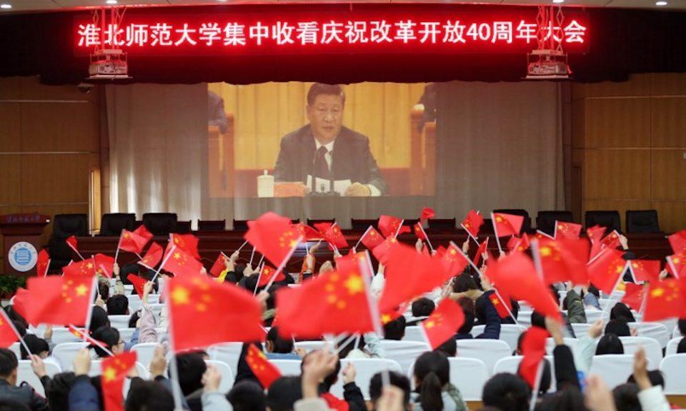當地居民收看習近平主席為慶祝國家改革開放40周年而發表演講的現場直播。相片:AFP