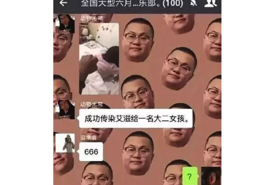 相片:人民網
