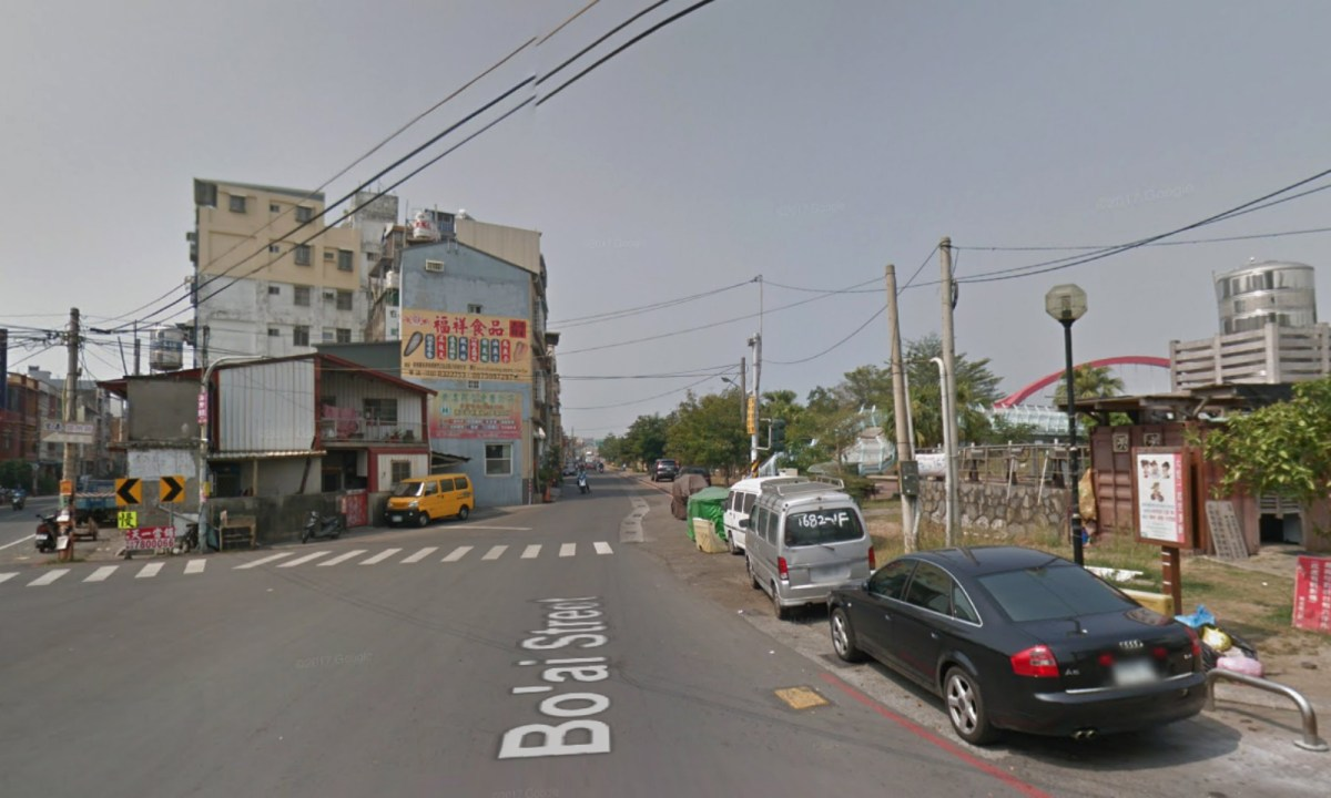 The intersection between Bo'ai Street and Chaolong Road, Pingtung, Taiwan.