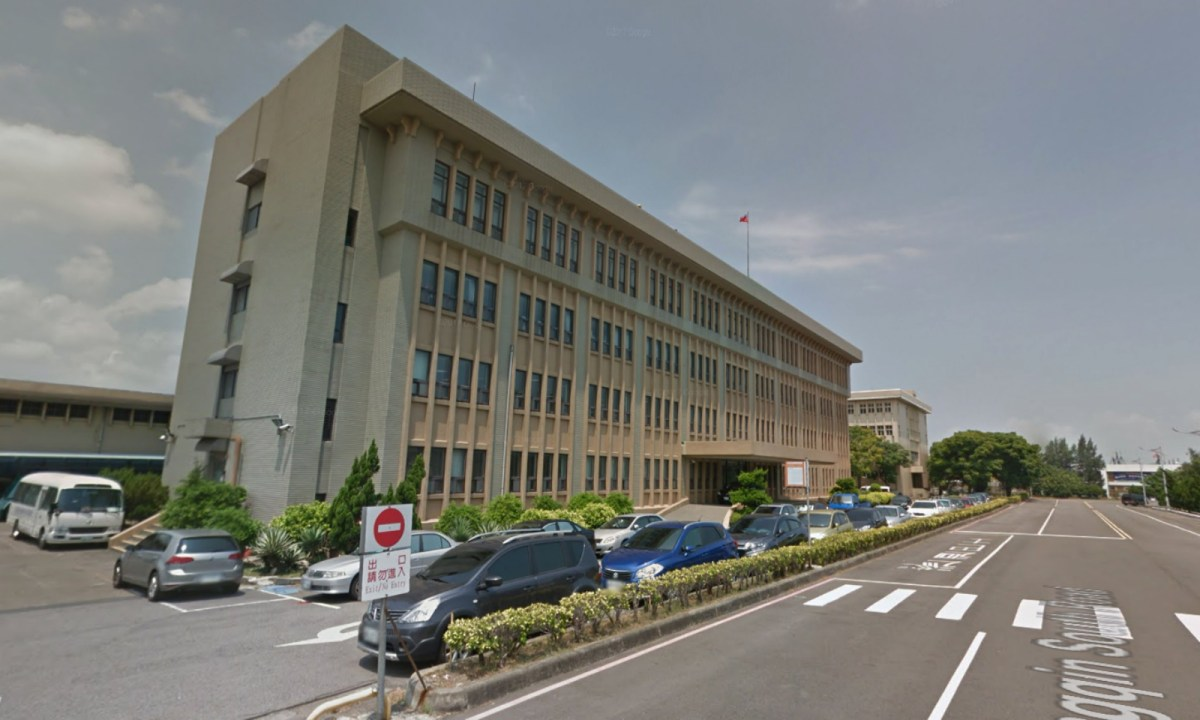 The Hsinchu office of Bureau of Animal and Plant Health Inspection and Quarantine at Taiwan Taoyuan International Airport. Photo: Google Maps