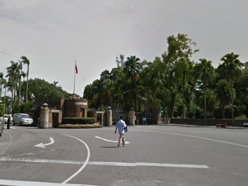 The National Taiwan University. Photo: Google Maps