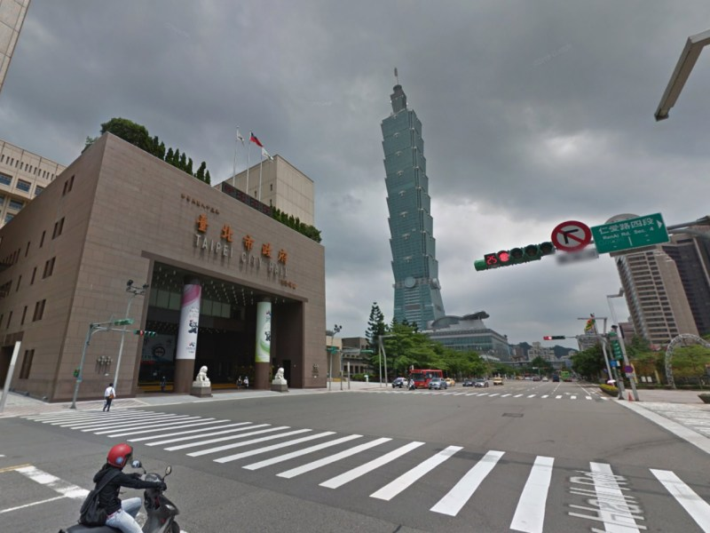 The Taipei City Government building in Taiwan. Photo: Google Maps