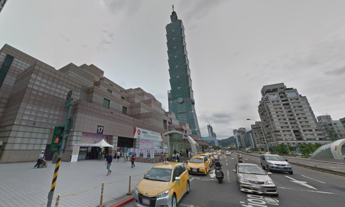 A metro station at Taipei 101 in Xinyi district. Photo: Google Maps