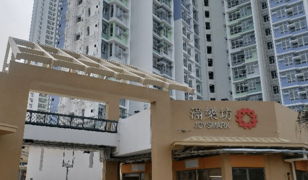 The tragedy occurred at a newly-finished public rental housing estate in Hong Kong's Tung Chung district. Photo: Handout