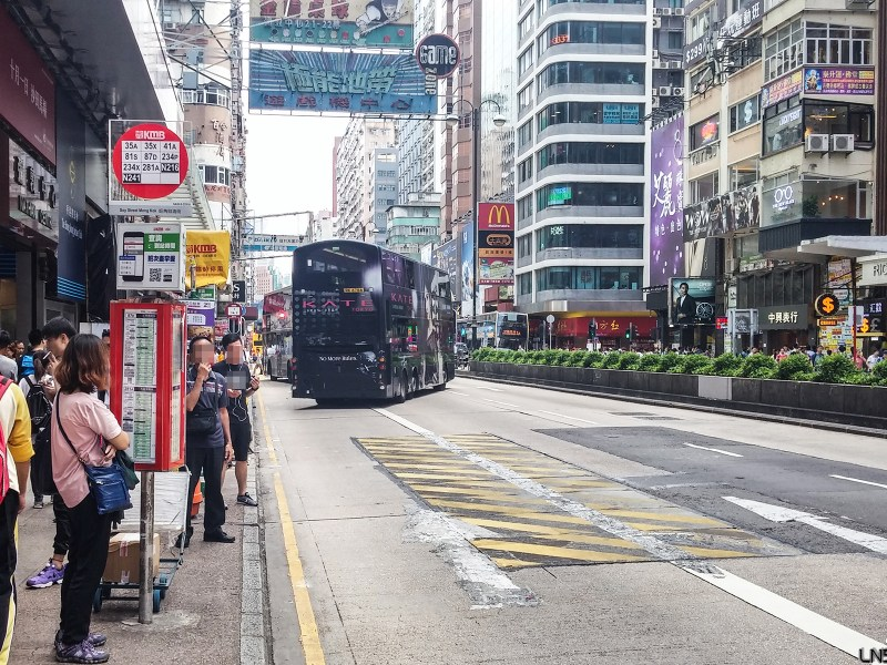 The alleged indecent assault happened inside a condo in Mongkok. Photo: WikiMedia