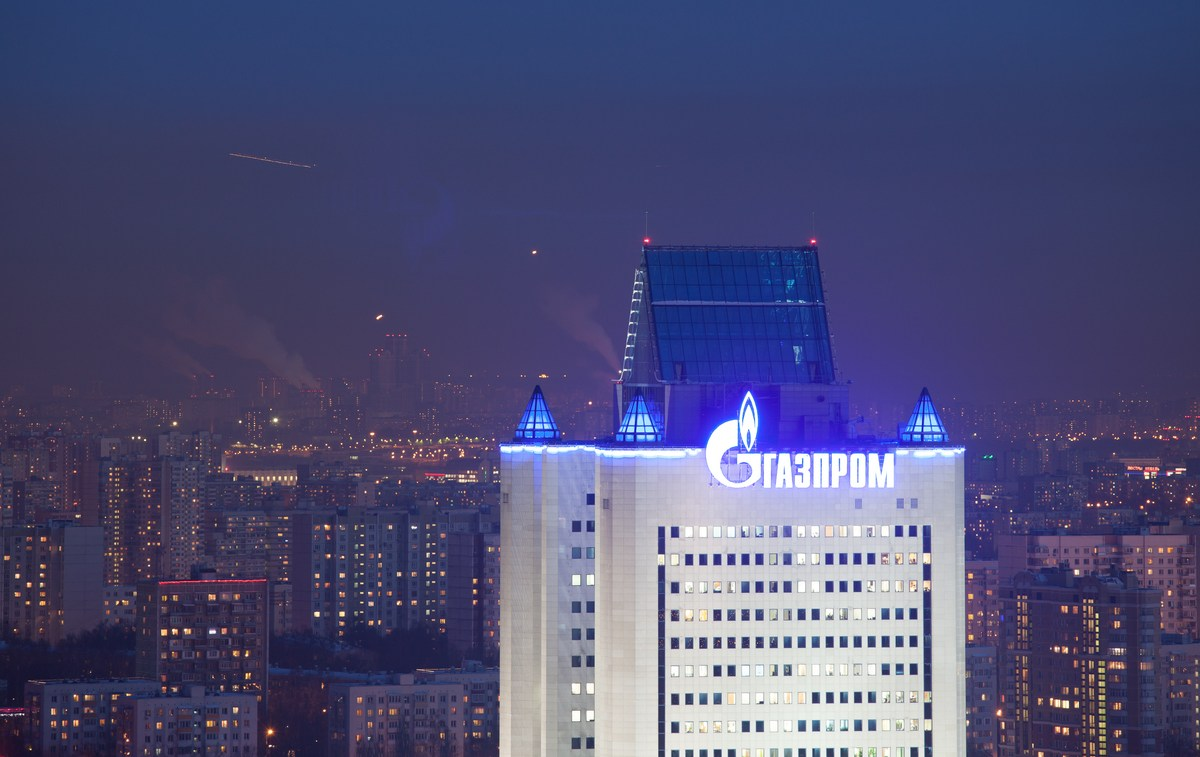 The secure crypto storage JV is between Gazprom's banking division Gazprombank and fintech firm Avaloq and crypto custody specialist Metaco. Photo: AFP