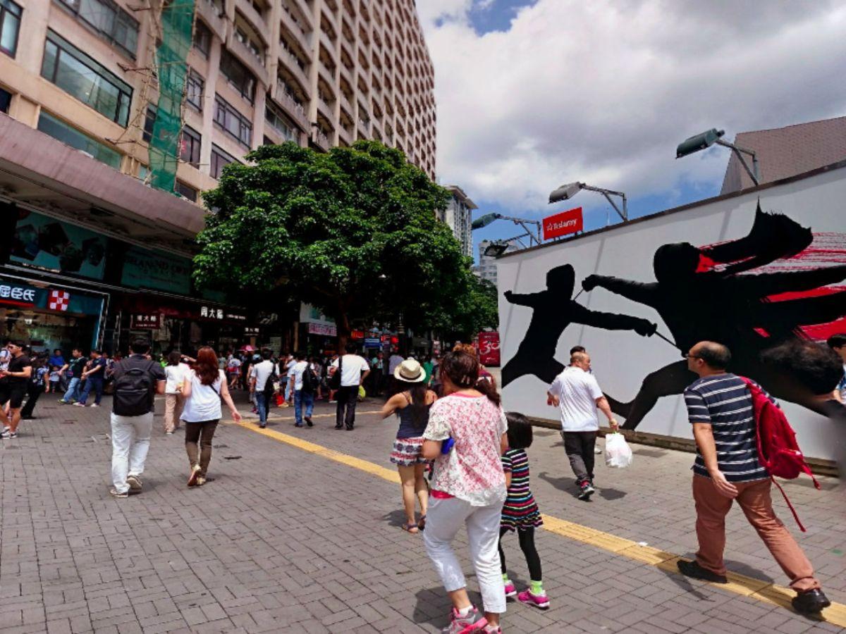 Tsim Sha Tsui, Kowloon. Photo: Google Maps