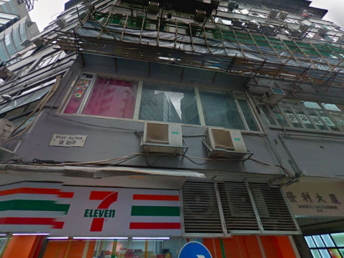 Tsim Sha Tsui in Kowloon. Photo: Google Maps