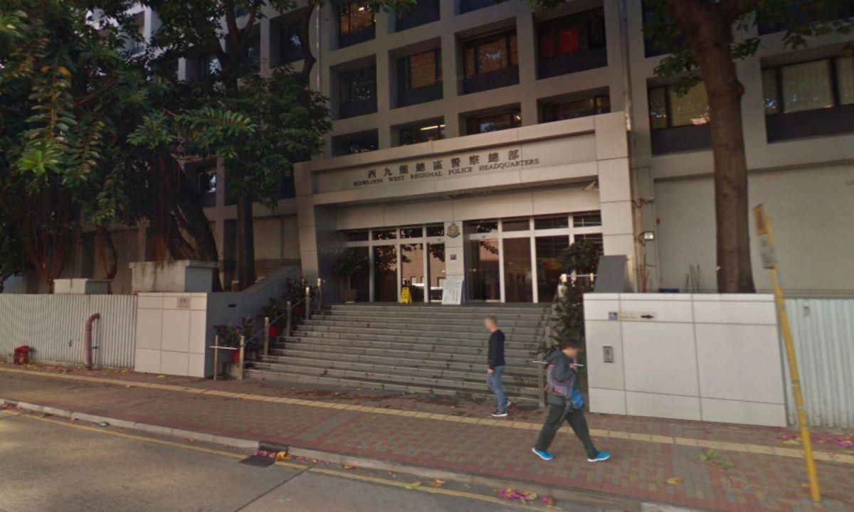 West Kowloon Regional Police Headquarters, whose officers led the raids. Photo: Google Maps