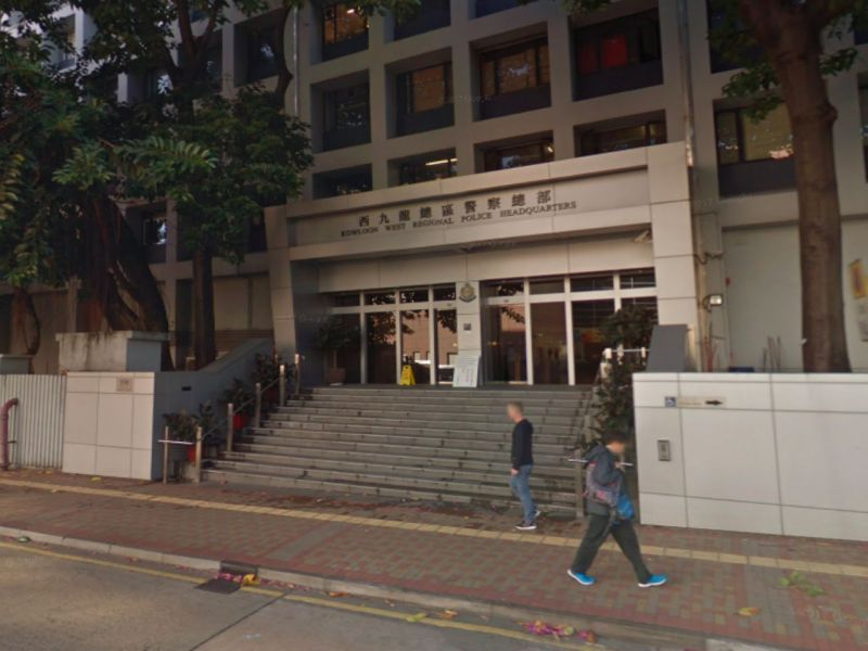 West Kowloon Regional Police Headquarters, whose officers led the raids. Photo: Google Maps