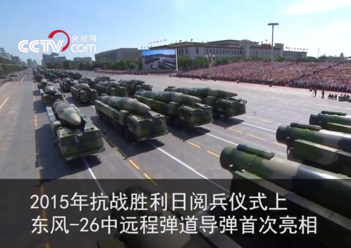 Screen grab: China Central Television