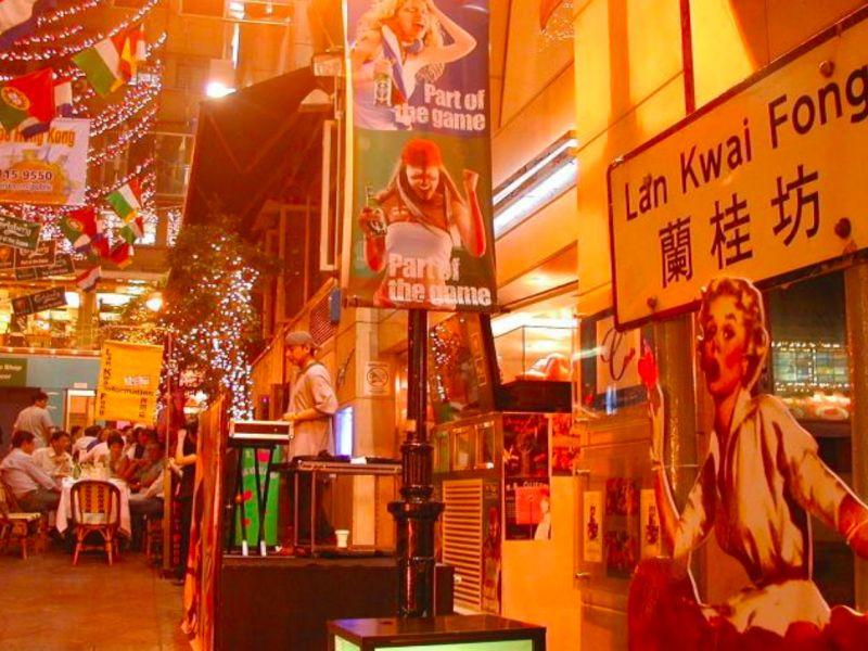 Lan Kwai Fong in Central on Hong Kong Island. Photo: Wikimedia Commons