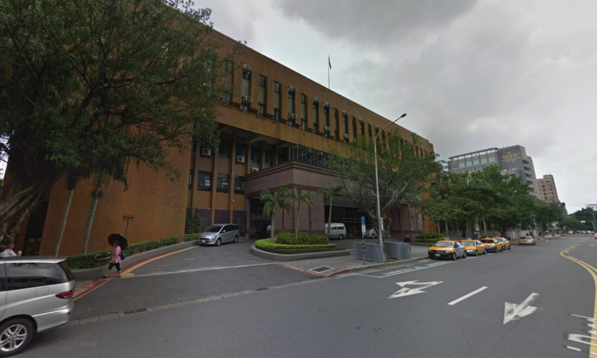 Taipei District Court, Taiwan. Photo: Google Maps