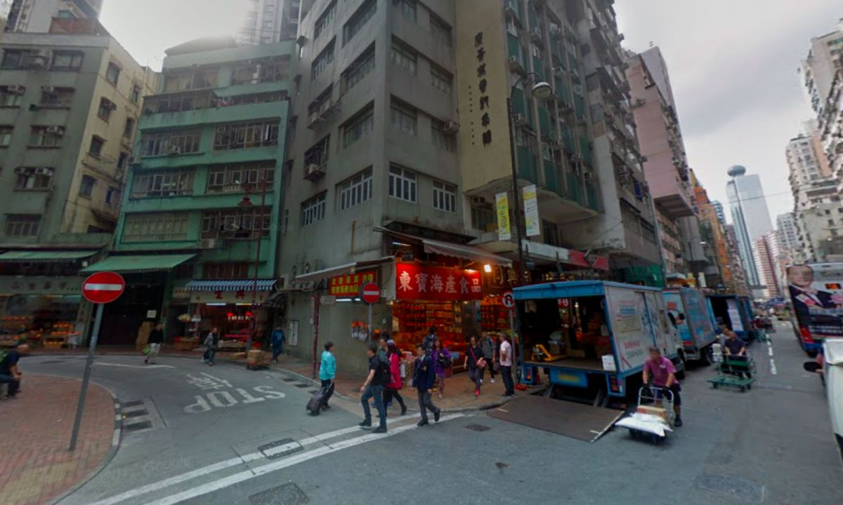 Western District on Hong Kong Island. Photo: Google Maps