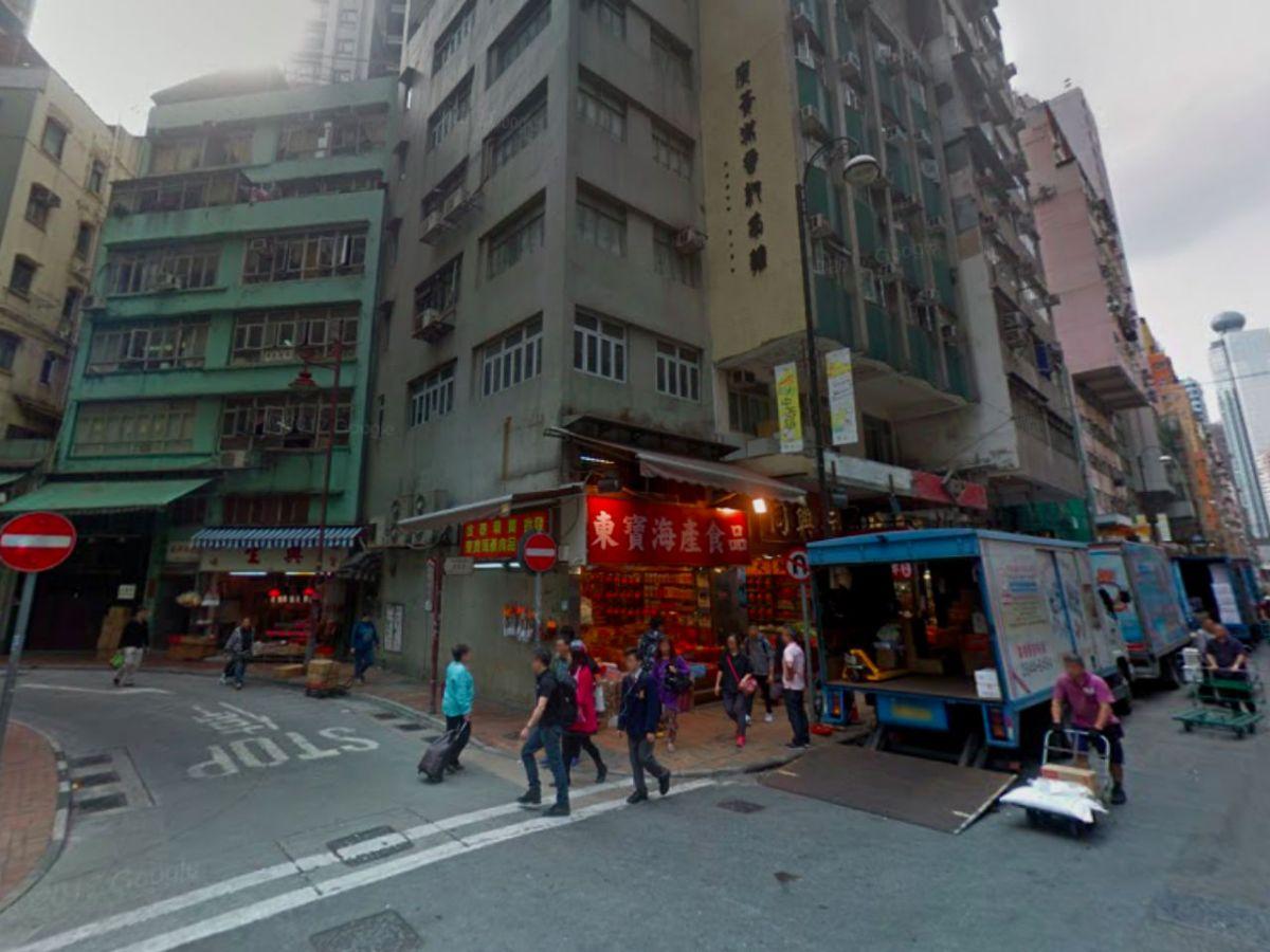 Western District on Hong Kong Island. Photo: Google Maps